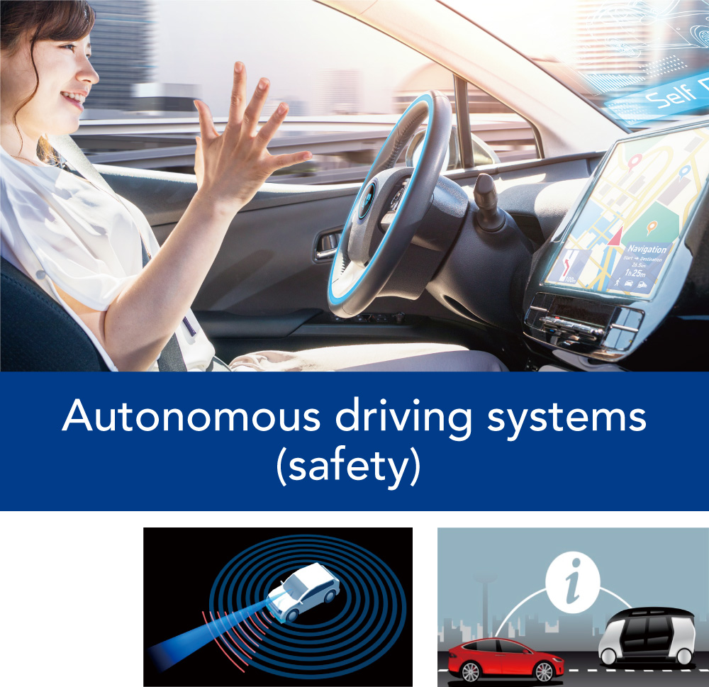 Autonomous driving systems(safety)